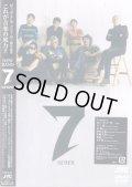 7(seven)DVD